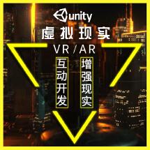 unity3dVR样板间虚拟现实交互程序开发3dVR场景制作