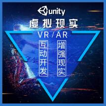 Unity3D游戏代做VR虚拟现实制作AR增强设计开发外包程