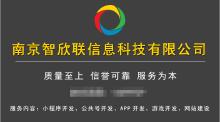 威客服务:[105255] 网站开发!