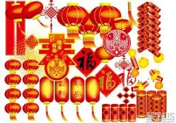 春节吉祥话四字祝福语成语