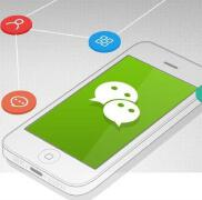 医疗微信小程序对广大用户来说是否是刚需