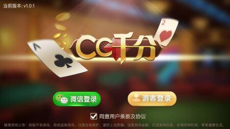手游游戏应用开发