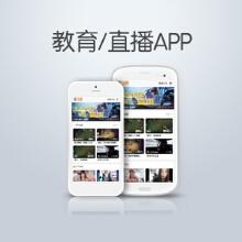 威客服务:[105758] 教育/会议/娱乐 直播类App 聊天/打赏/礼物 Android