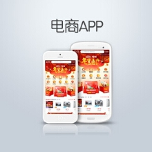 威客服务:[105757] 电商App 团购/优惠/折扣 iOS/Andoird/微信/PC