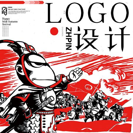 LOGO标志商标设计