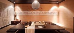 豪华高档家庭室内装修样板房效果图