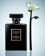 精致香水瓶子设计作品欣赏