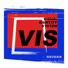 威客服务:[105855] VI设计 金融/地产/餐饮/娱乐 视觉系统设计