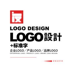 原创LOGO设计企业公司品牌卡通图标志商标VI字体设计制作  总监操刀