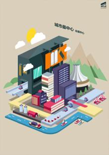 《南宁市24小时自助图书馆》推广项目创意海报