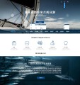 ProDive国际化(中英文)商品网站