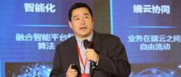 华为云副总裁宋哲炫:未来软件产业发展的智能趋势和新云端软件架构