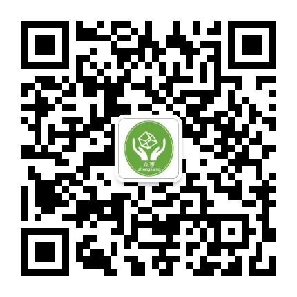 微信小程序开发(微信类开发)