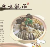 嘉辉一品系列中餐厅菜单设计欣赏
