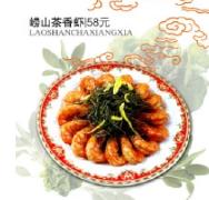 一款挺漂亮的中餐厅菜单设计欣赏
