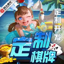 威客服务:[106349] (小白鲨、斗牛、游戏定制、游戏APP开发)