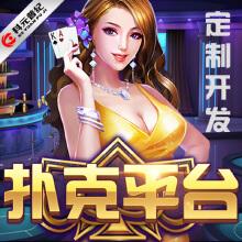 威客服务:[106371] (开发游戏、游戏定制、开发游戏、百家)