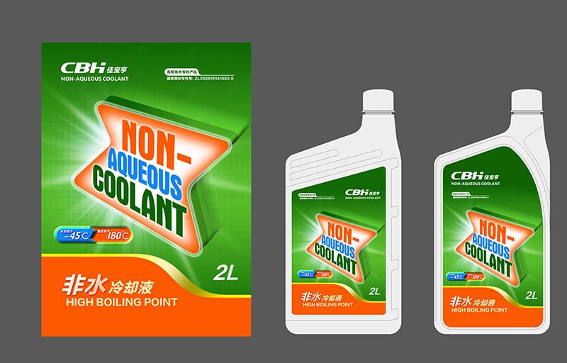 产品包装设计 小尺寸盒型包材开发 包装升级