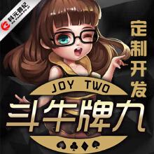 威客服务:[106404] 斗牛、牌九)游戏开发游戏定制开发