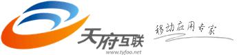 天府互联/四川天虎互联科技有限公司