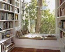 卧室飘窗窗台榻榻米装修效果图欣赏