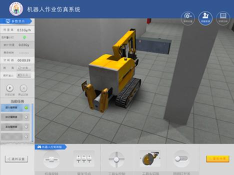 VR机器人自动化操作教学