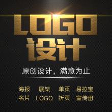 威客服务:[106731] LOGO 设计