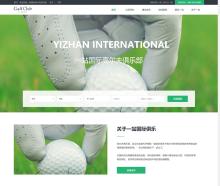 五站合一展示型企业官网