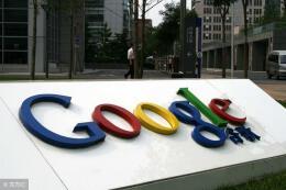谷歌进行区计划区块链服务,挖掘区块链新用途【冷静区块链】