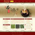 网上站点、店铺的主页和详情页设计