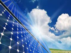 太阳能招商会议策划方案
