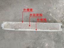 广东热销达罗轻质发泡水泥隔墙板 厂家直供 SY90系列 环保节能 保温隔热 隔音 防水