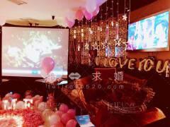 KTV烂漫花海求婚策划方案分享