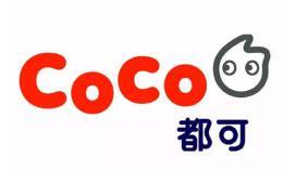 Coco奶茶店加盟如何策划开业活动?