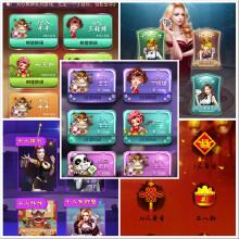 威客服务:[107317] 微信 h5游戏应用开发游戏搭建 成品源码租用 积分模式合作 四大神兽青龙白虎朱雀玄武合作