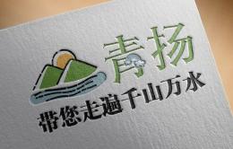 2018简约旅游公司logo设计