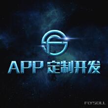 威客服务:[91606] 安卓、ios APP开发