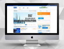 平台   聚展网 - 聚集全国周边供应商 / 优质资源共需平台