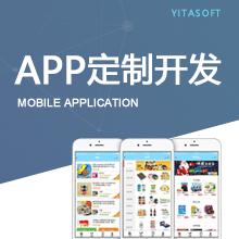 威客服务:[107657] 手机APP开发 / Hybrid混合应用开发 / 手机软件开发
