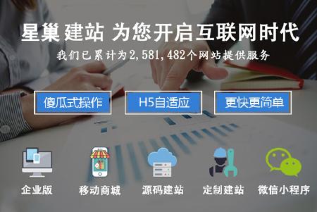 网站开发、百度推广优化、微信营销/开发、APP定制...