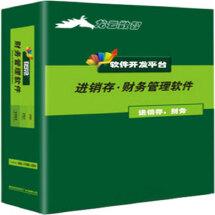 进销存-财务管理软件+配套APP