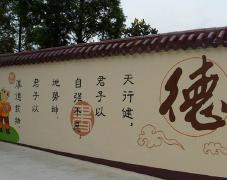 学校围墙文化墙设计欣赏