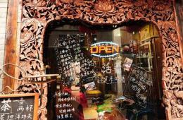 茶馆雕花橱窗效果图装修欣赏