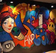 重庆主城区街面一墙面手绘图欣赏