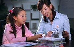 最新教育机构起名规定及原则
