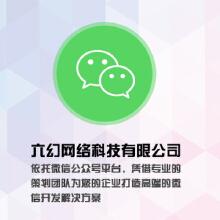 威客服务:[108450] 微信小程序开发