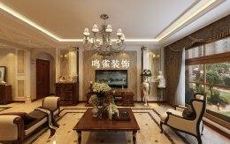 欧式客厅装修效果图欧式风格装修效果图