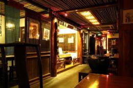 韵有古香气息的酒楼设计图片欣赏