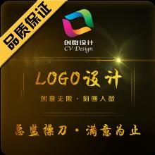 威客服务:[108734] 【总监设计】LOGO设计-满意为止