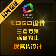 威客服务:[108739] 【资深设计】-logo设计-三套方案满意为止